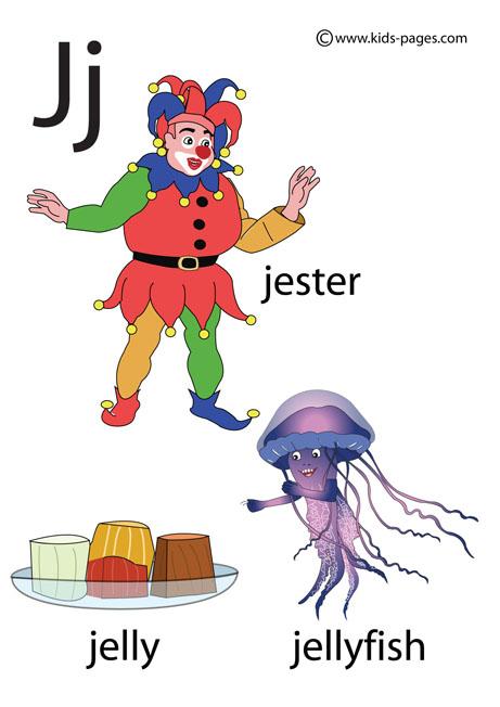 Letter J flashcard