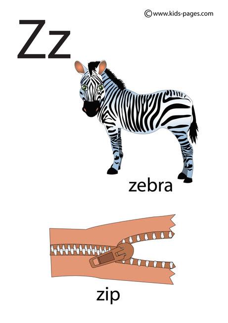 Letter Z flashcard